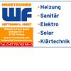 Sponsor: Witthohn u. Faust GmbH