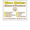 Sponsor: Giese Holzbau
